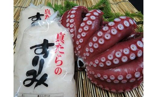CA-01003 【北海道根室産】煮タコと真たらすりみセット[173875]