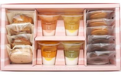 [№5875-0254]ラ・マーレ・ド・チャヤゼリー焼菓子詰合せ<14個入>