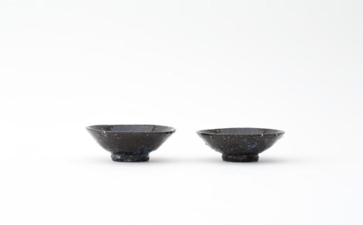 唐津焼/田中良幸/斑唐津の平杯(黒)2客