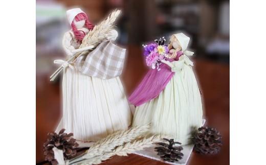 [010-07]アトリエぽぷり とうきび人形(親子)