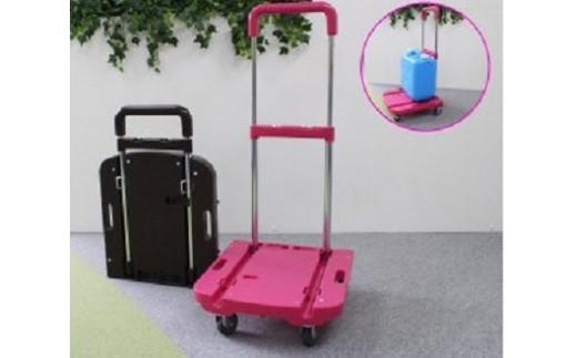 移動に便利なプレミアムコンパクトキャリー(伸縮ハンドル台車)