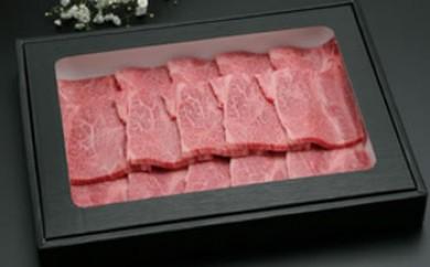 那須和牛 カルビ(焼肉用)400g(2~3人前)