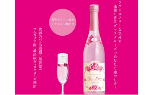 R500 【飲むバラ】スパークロゼ(セイントローズ500ml12本)