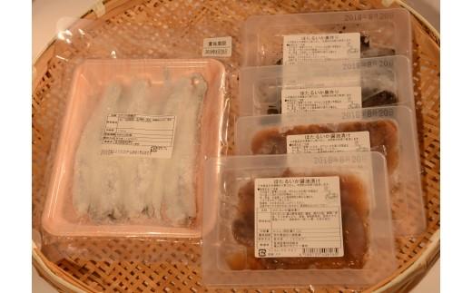 ホタルイカ醤油漬け・ホタルイカ黒作り・ゲンゲの唐揚げセット B-201