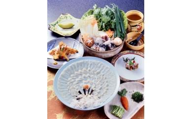 A31-59 【日本料理・ふぐ懐石 てん花】ふぐ懐石 菊盛りペア食事券
