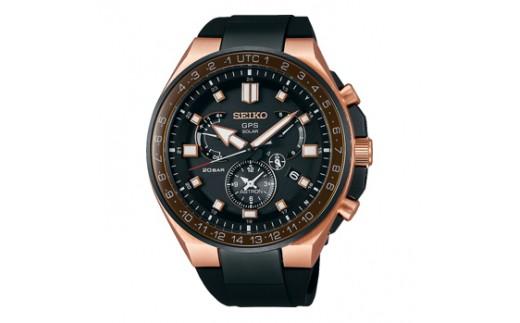 SEIKO アストロン エグゼクティブスポーツライン SBXB170 (GPSソーラーウォッチ)
