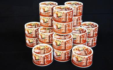[№5991-0567]国内産いわしの味噌煮缶 24缶セット