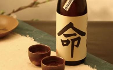 高級酒大吟醸「命(いのち)」1.8L