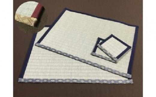 【ゴシゴシ洗える!?】畳ランチョンマットセット カラー:青紋+青