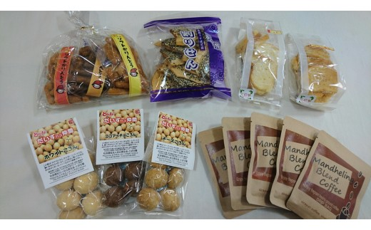 A0153 まごころ小昼セット~コーヒー・菓子詰め合わせ