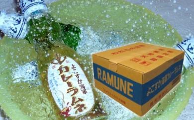 よこすか海軍カレーラムネ 200ml瓶 ×30本【ビー玉入り】