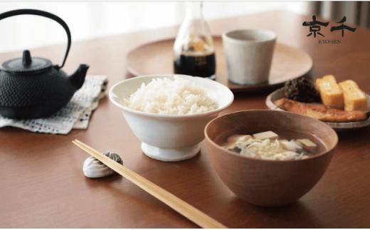 OB01 【波佐見焼】 野菜の箸置き 15選 【京千】-2