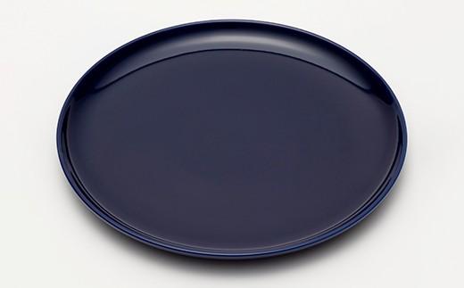 LR/014  Plate 250 Dark Blue
