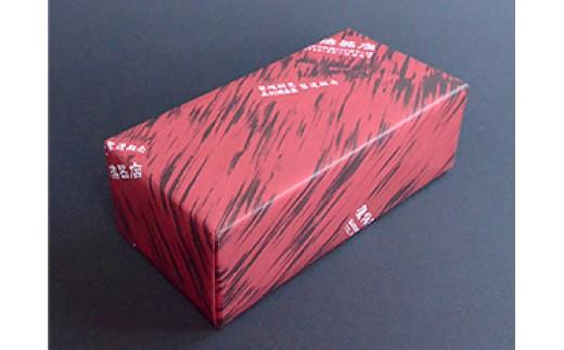 丁寧に梱包し、包装して発送しております。そのまま贈答用として御利用いただけます。 (箱の大きさは商品にあわせて変わります)