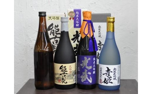 F-11 鹿島うまか酒飲み比べ 純米大吟醸・大吟醸3本+おまかせ1本セット