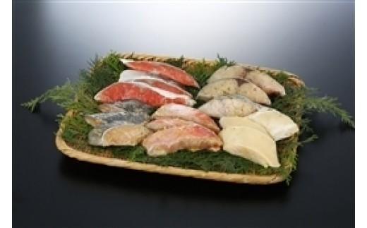 【高級魚使用】漬魚セット(5種15切れ)