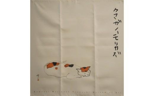 10086 風呂敷「猫」