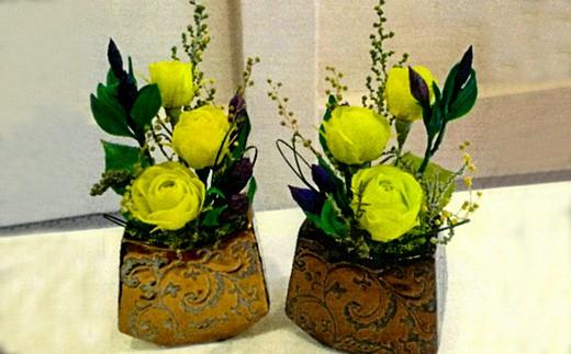 770.プリザーブドフラワー hama flower's(仏花)