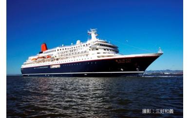 にっぽん丸で航く 絶景の瀬戸内海・軍艦島周遊クルーズと長崎4日間
