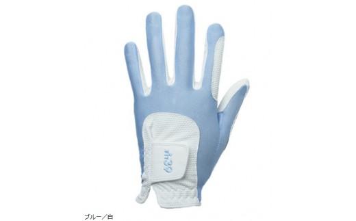 【26019】FIT39 フィットサンキュー グローブ5枚セット【ブルー・ホワイト】:配送情報備考 サイズ L