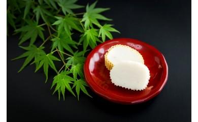 高級おつまみセットA(すまき[蒲鉾]・ちくわ・天ぷら)