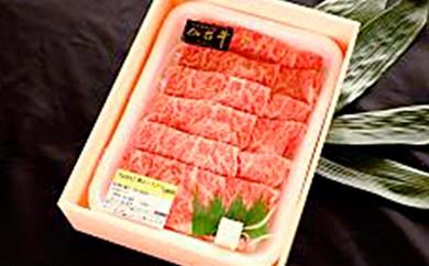 [№5706-0090]仙台牛または仙台黒毛和牛・霜降り牛肉セット