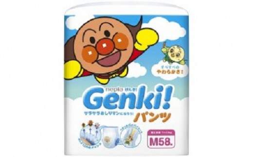 ネピアGenki!パンツ Mサイズ58枚×3パック