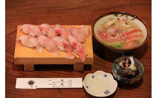 D013 稲取温泉 魚八寿しの食事補助券10枚