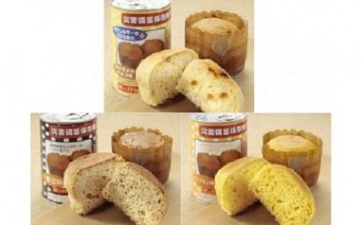 災害備蓄保存用パン eーパン(1箱24缶入)
