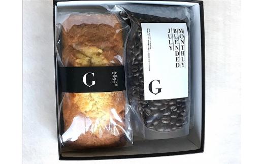 [010-64]自家焙煎珈琲店Gosh(ゴーシュ)9月発送ギフトボックス
