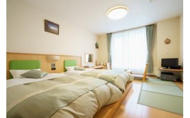 陶灯りの宿らうす第一ホテル「シングルご宿泊券」