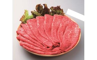 黒毛和牛 超特選モモスライス(薄切スライス) 500g