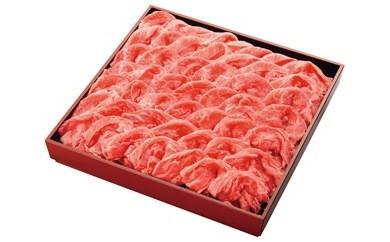 黒毛和牛 特選コマ(切り落とし) 1kg