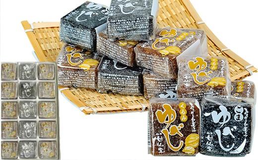 和菓子百選上位の 「ゆべし」
