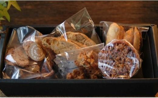 n12:Organic焼き菓子セット