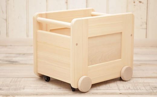 【家具職人手作り】コロコロおもちゃ箱(ナチュラル)【20000pt】(お礼の品をもらう) 30-K863