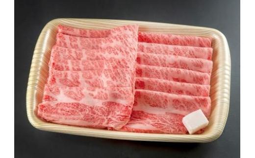 HNP-05飛騨牛すき焼き用飛騨牛肩ロース肉700g