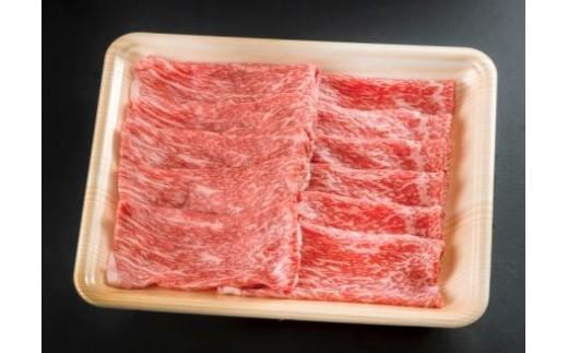 HNP-09飛騨牛&国産豚肉しゃぶしゃぶ食べ比べ