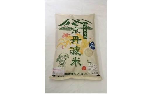 s2:米(コシヒカリ) 5kg