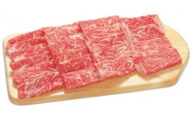 黒毛和牛 超特選ローススライス(焼肉用) 500g