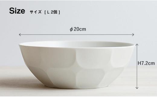 WB08 【波佐見焼】ベベルボウルシリーズ 3サイズ 10個セット【和山】-3