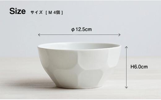 WB08 【波佐見焼】ベベルボウルシリーズ 3サイズ 10個セット【和山】-4