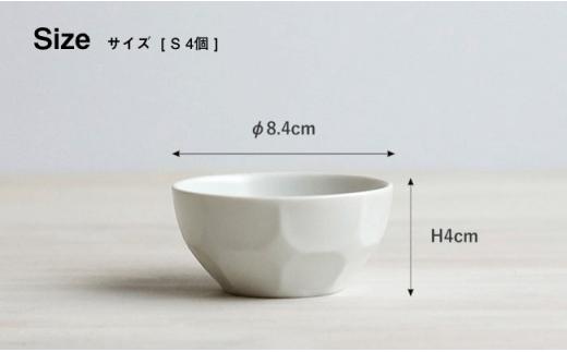 WB08 【波佐見焼】ベベルボウルシリーズ 3サイズ 10個セット【和山】-5