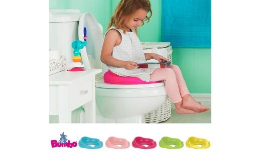 (1406)BUMBO バンボ Toilet trainer トイレトレーナー 補助便座