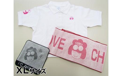 No.035 梅子オリジナルポロシャツセット(ホワイトXLサイズ)