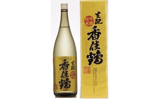 15-03  生酛 吟醸純米 1,800ml