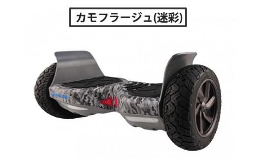 Kintoneキントーン バランススクーターオフロードモデル(カモフラージュ)
