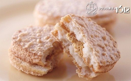 D22-01 高級フランス菓子16区のスペシャリテ!名作「ダックワーズ」セット