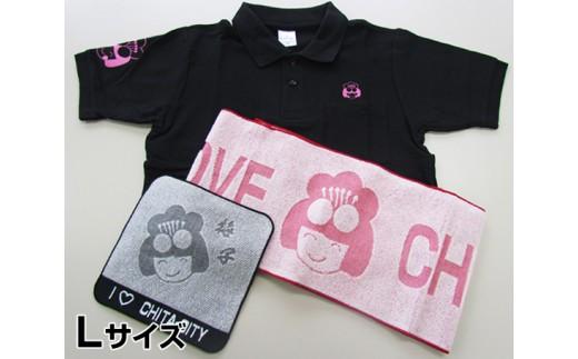 No.030 梅子オリジナルポロシャツセット(ブラックLサイズ)