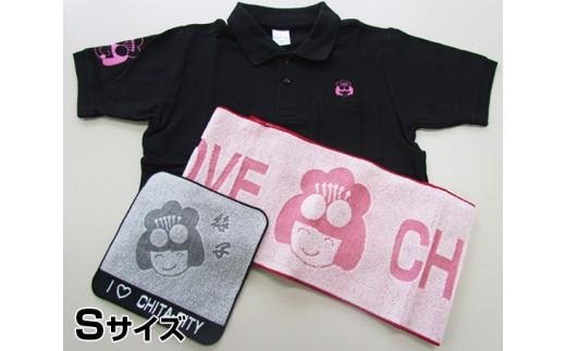 No.028 梅子オリジナルポロシャツセット(ブラックSサイズ)